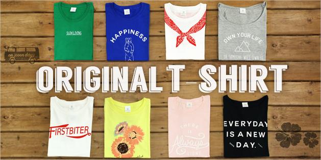 オンセブンデイズ オリジナルTシャツ
