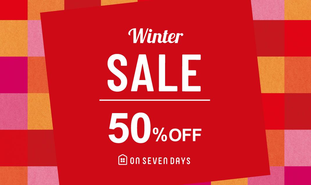 オンセブンデイズWinter Sale【50%OFF】