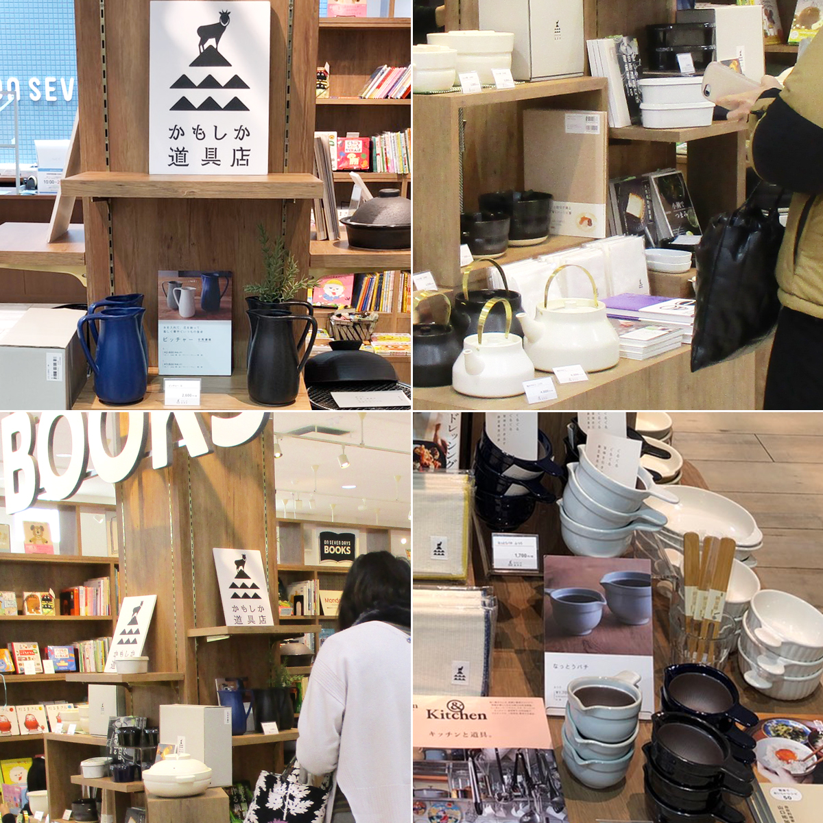 POP UP SHOP「かもしか道具店 in 長久手店」