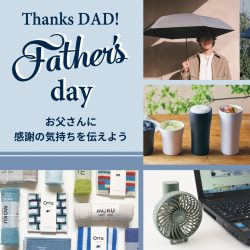 お父さんを支えたい!オシャレと機能性に富んだメンズアイテム特集【父の日2021】