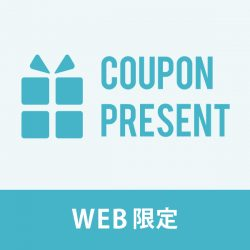 【WEB限定】6月もお得なお買い物キャンペーン開催!