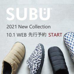 SUBU 2021CONCEPT&WEB限定アイテム 10/1(金)予約開始!