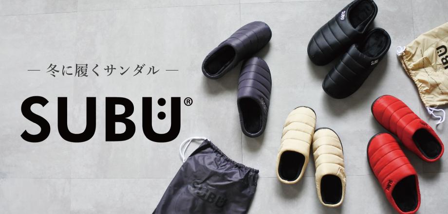 SUBU2021秋冬
